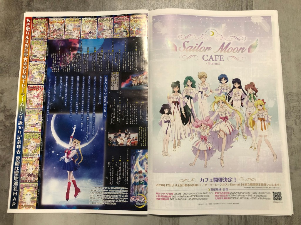 Sailor Moon Eternal Magazine - Pages 14 and 15 - Sailor Moon Cafe Ad and Sailor Moon's History Map