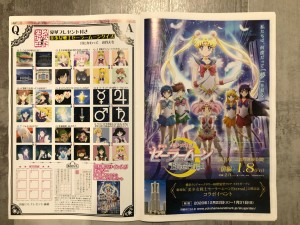 Sailor Moon Eternal Magazine - Pages 24 and 25 - Sailor Moon Eternal Ad and Four Choices Quiz