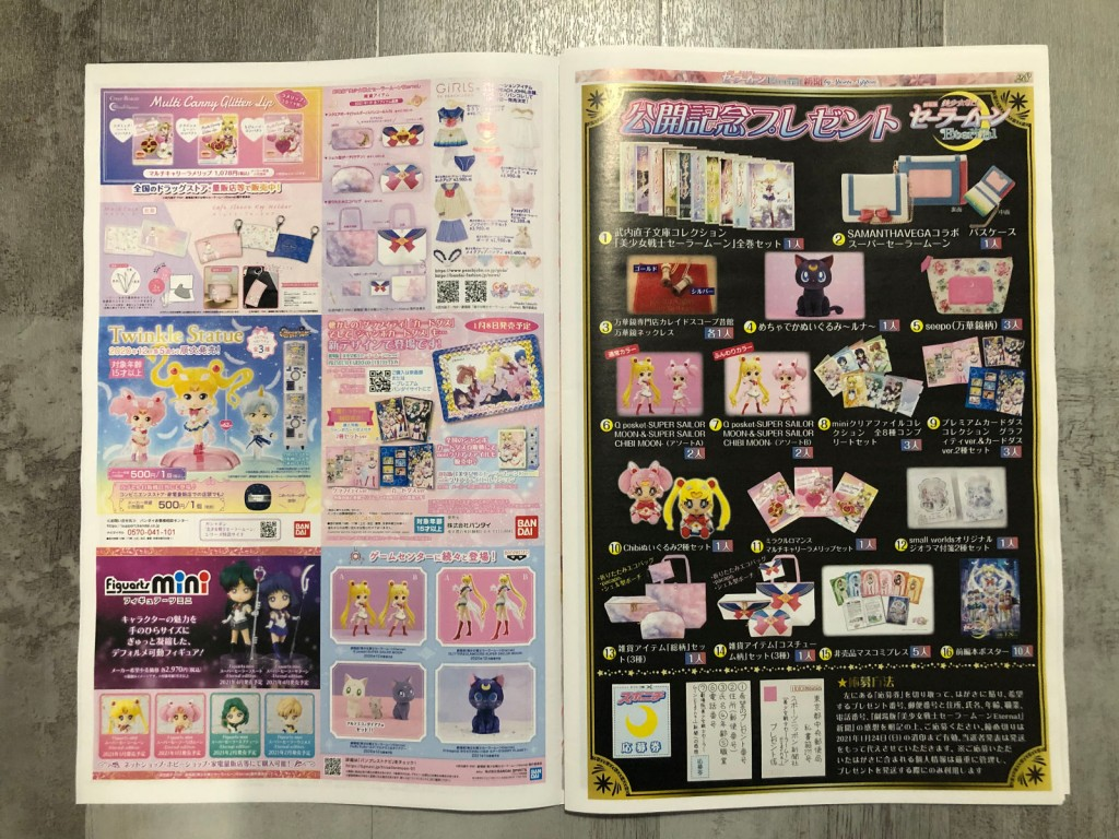 Sailor Moon Eternal Magazine - Pages 28 and 29 - Merchandise