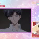 Sailor Moon Eternal - Mamoru