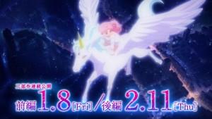 Sailor Moon Eternal commercial - Pegasus