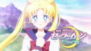 Sailor Moon Eternal commercial - Usagi