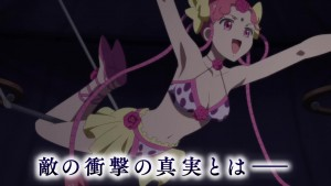 Sailor Moon Eternal Part 2 - CereCere