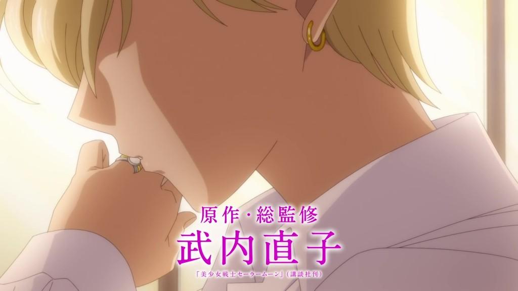 Sailor Moon Eternal Part 2 - Haruka
