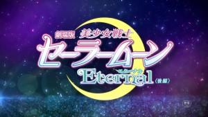 Sailor Moon Eternal Part 2 - Logo