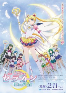 Sailor Moon Eternal Part 2 - Poster