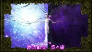 Sailor Moon Eternal Part 2 - Queen Serenity and Nehelenia