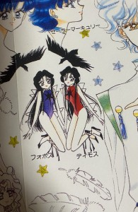 Sailor Moon Original Picture Collection Vol. IV - Phobos is Purple, Deimos is Red