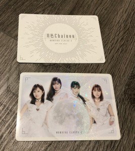 Moon Color Chainon CD and Blu-ray - Amazon vendor exclusive card