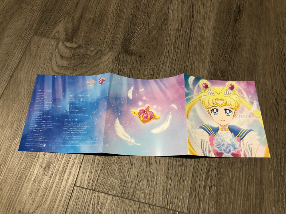 Moon Color Chainon CD and Blu-ray - Eternal Edition - Booklet