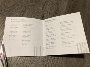 Moon Color Chainon CD and Blu-ray - Momoiro Clover Z Edition - Booklet Pages 4 and 5