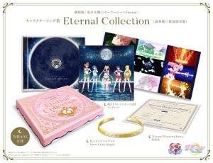 Pretty Guardian Sailor Moon Eternal Character Song Collection Eternal Collection - Luxury Edition
