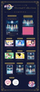 Pretty Guardian Sailor Moon Eternal Character Song Collection Eternal Collection - Vendor Exclusive Bonuses