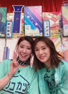 Kotono Mitsuishi and Keiko Kitagawa