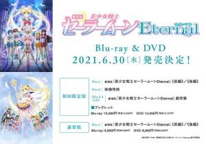 Sailor Moon Eternal Blu-ray and DVD