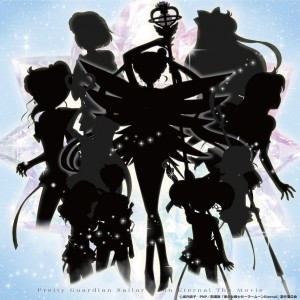 Sailor Moon Eternal Blu-ray cover - Silhouettes