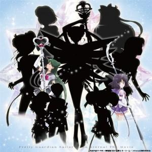Sailor Moon Eternal Blu-ray cover - Sailor Pluto and Saturn