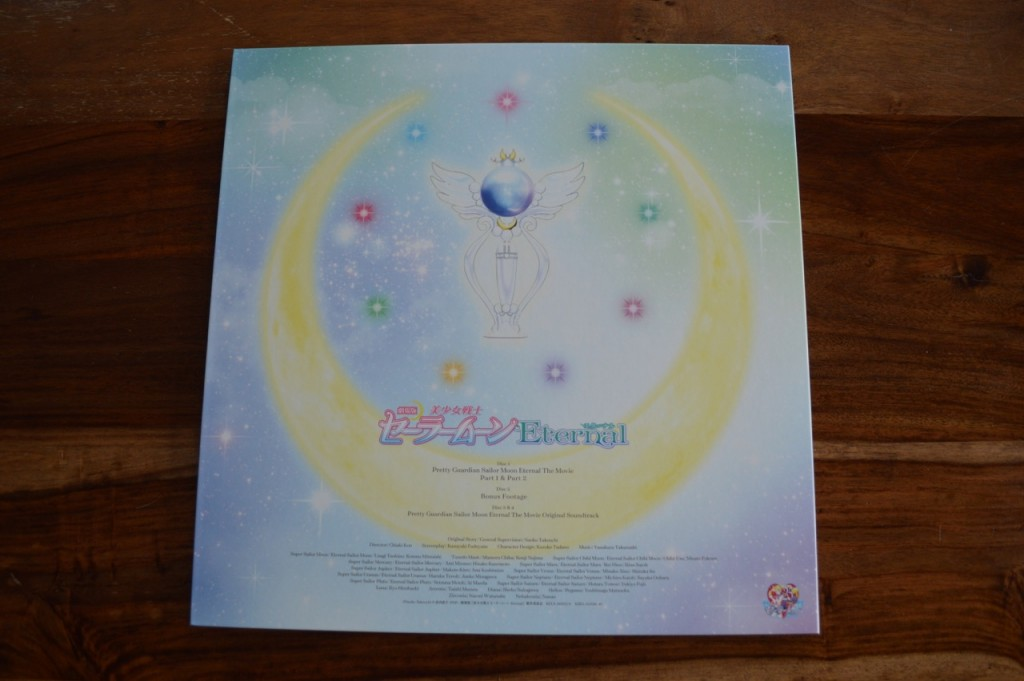 Sailor Moon Eternal Limited Edition Blu-ray - Back Cover