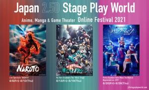 Japan 2.5D Stage Play World - Naruto, My Hero Academia and Nogizaka46 x Sailor Moon musicals