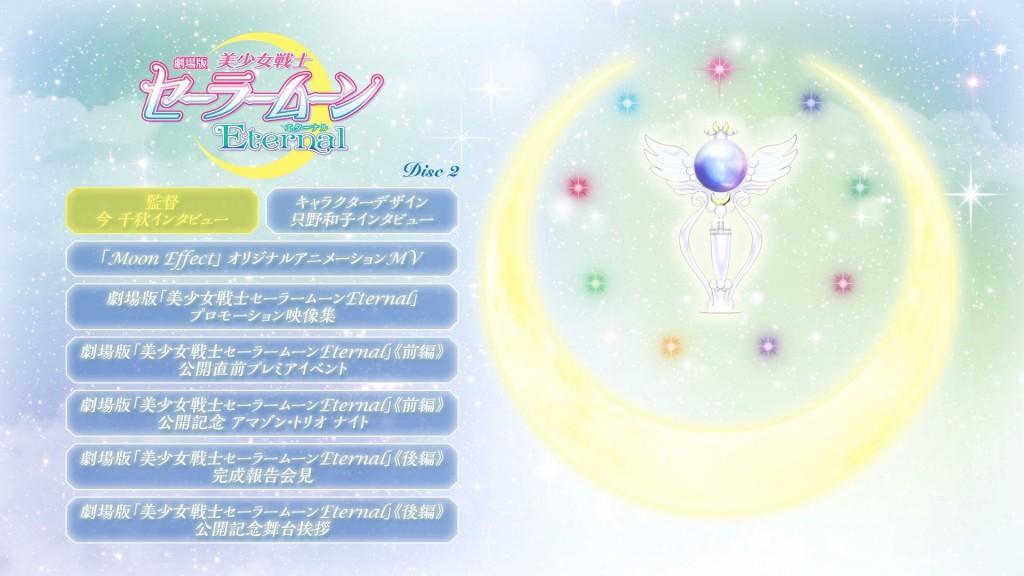 Sailor Moon Eternal Limited Edition Blu-ray - Disc 2 menu