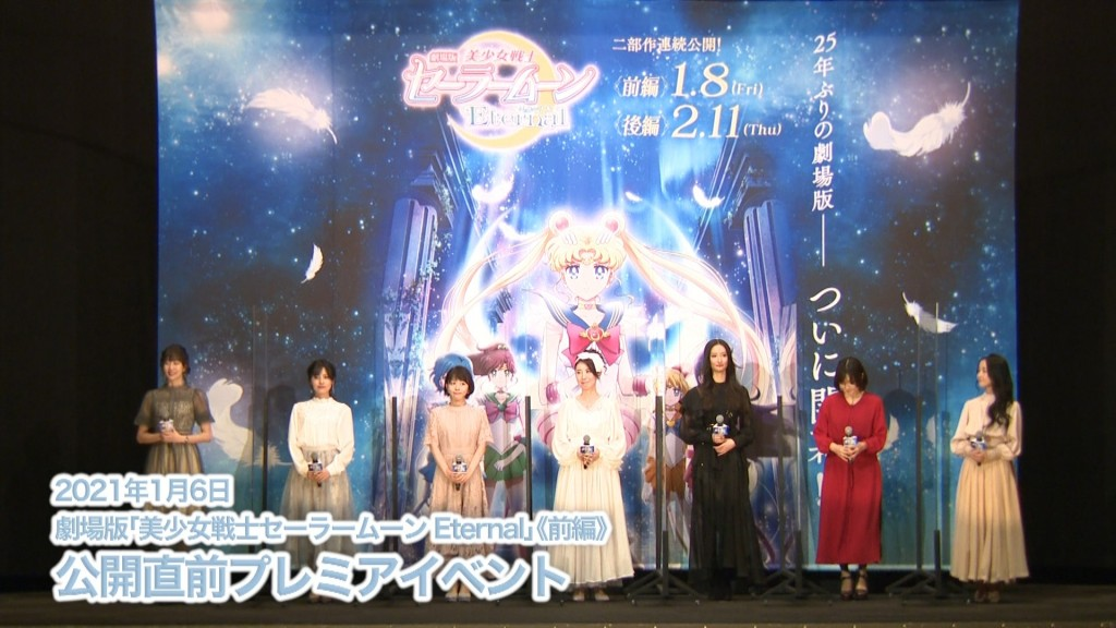 Sailor Moon Eternal Limited Edition Blu-ray - Interview with the main Sailor Guardian cast