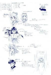 Sailor Moon Volume Infinity art book - Sailor V characters