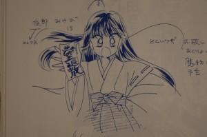 Sailor V Anime Concept Art - Miyabi Yoronu