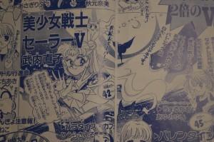 A Sailor V Manga Ad featuring Usagi as Sailor V with Artemis